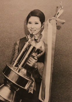Jun accepting her trophy for the most breaktastic Japanese song of all-time!